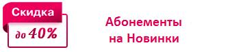 эпиляция иркутск цены